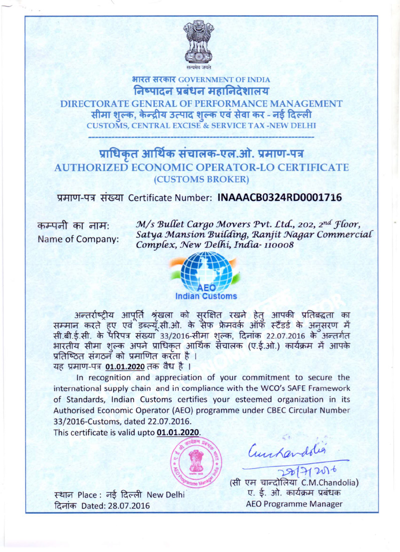 Our achievements certificate certificate yelopaper Gallery